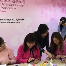 HK Breast Cancer Foundation