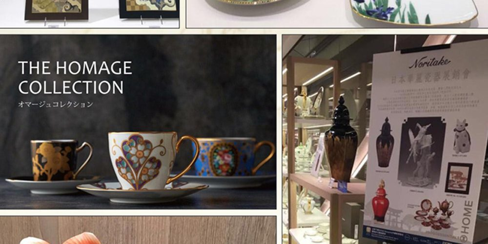 Noritake Sogo grand fair Project consultant 2016
